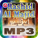 Rashid Al Majed New songs by Studio,Mie ani