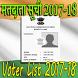 Voter List 2017-18 Latest Update