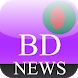Bangladesh News by Nixsi Technology