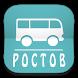Транспорт Ростова Online by Dmitriy V. Lozenko