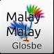 Malay-Malay Dictionary by Glosbe Parfieniuk i Stawiński s. j.
