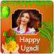 Ugadi Photo Frames by Dwaraka INC