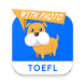 TOEFL vocabulary: preparation flashcards by Fortitude