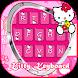 Pink Kitty Keyboard Theme