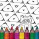 Dessin et Coloriage 2018 by piaapp