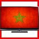 قنوات مغربية بث مباشر Prank Tv by TheBest Applications