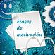 Frases de motivación y éxito by rojne07