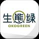 生態綠 - 行動商城 by 91APP, Inc. (9)