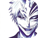 Kurosaki ichigo Wallpaper by Bleach Kurosaki ichigo Wallpaper bleach bleach