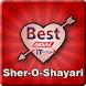 Sher O Shayari, Morning and Best Wishes