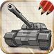 Draw War Tanks by Art Guides Company