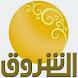 قناة الشروق السودانية by jascomediacity