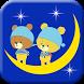 がんばれ!ルルロロの月齢カレンダー by N2-Works