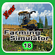Games Farming Simulator 18 Guide FREE