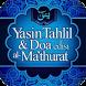 Yasin Tahlil Dan Al-Ma'thurat by Haqqul Yaqin Store