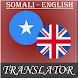 Somali-English Translator by Caliber Apps