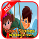 Good Stories for Children in Hindi
