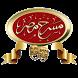 مسرح مصر الموسم الثالث by ITS Soft