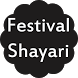Festival Shayari by Android Rock App