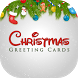 Christmas Greeting Cards by Prank Pixels