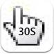 30 Seconds Finger Challenge by Wingsv Dev