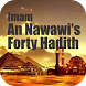 An Nawawi Forty Hadith by Moslem Way