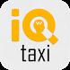 IQTaxi Клиент by iQTaxi