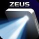 Zeus Flashlight Deluxe by ALIEN TIN FOIL HAT