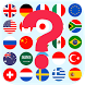 Country Flags Quiz by RachIDev