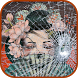 Broken, Cracked Screen Troll by App Viet New