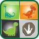 Dinosaur Matching Games by Kaya