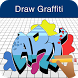 How to Draw Graffiti by Learn to Draw Step by Step Lessons