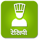 5k Cooking Recipes by Tuneonn Inc.