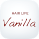 HAIR LIFE Vanilla[ヴァニラ] by GMO Digitallab, Inc.