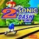 Guide:Sonic Dash Boom 2 by Studio App GD