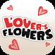 Доставка цветов Lover'sFlowers by Elanor llc