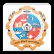 ATR Clean KDMC by Newsmax Multimedia Pvt Ltd