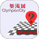 Wherami Olympian City