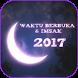 Waktu Berbuka & Imsak 2017 by Azry APPS