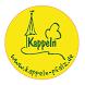 Kappeln Pfalz by Stolz Computertechnik GmbH
