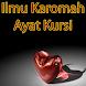 Karomah Ayat Kursi by DCstudios
