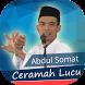 Ceramah Lucu Ustad Abdul Somad by Islamic Religius App