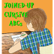Joined-Up Cursive ABC's by Terry Carnes Wilhelm