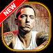 Eminem Wallpaper by Choco Banana