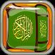 Hadist Arba'in An Nawawi by SiminApp