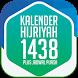 Kalender Hijriyah 1438 & Puasa by Pro Digital App