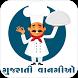 Khana Khajana Gujarati Recipe by vijash