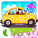Amazing Car Wash For Girls PE by McPeppergames
