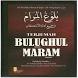Kitab Bulughul Maram by Wawan