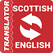 Scottish - English Translator